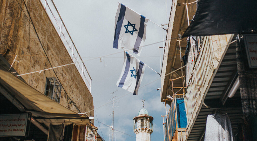 israel flag symbolizing payment provider zooz